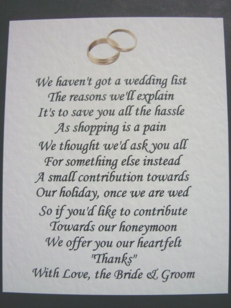 Wedding Poem Asking For Money Google Search