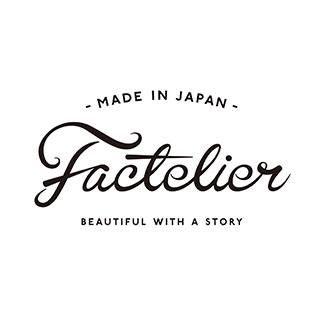 世界が認める日本の工場と、あなたを繋ぐ。ファクトリエは最高の品質をあなたに届け、日本の工場を救う全く新しいファクトリーブランドです。本物の価値をもっと身近に。