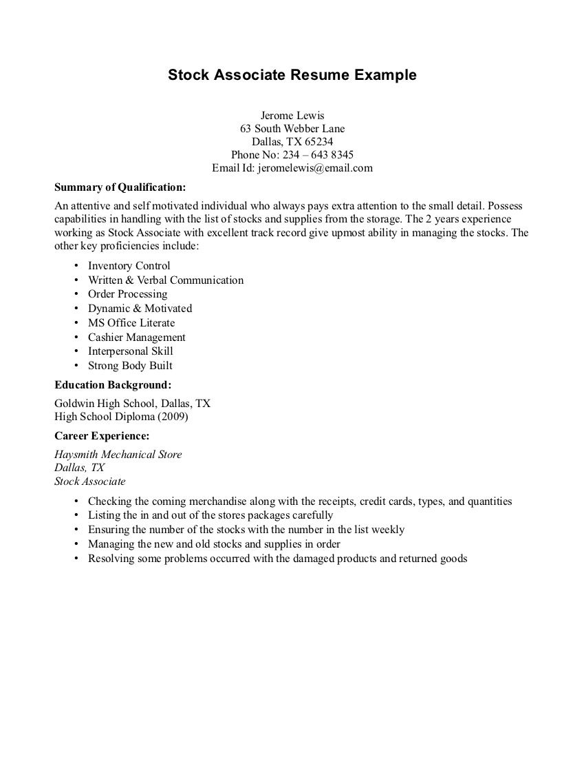 Lovely Resume Examples No Experience | ... Resume Examples No Work Experience  Stock Associate Resume Example