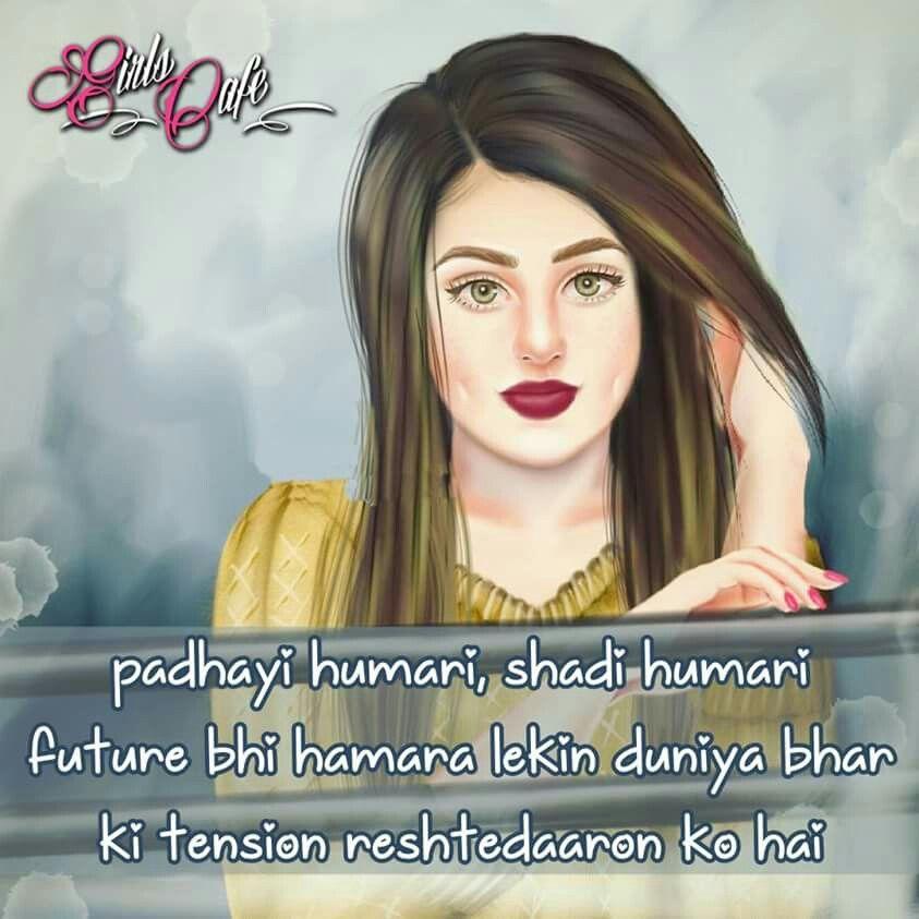 Pin By Ansari Aayeeza On (Funny Thought)Ladkiyou Ki