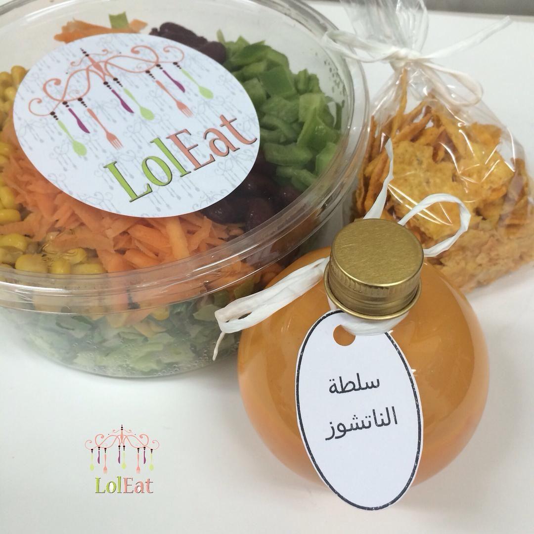 سلطة الناتشوز اللذيذة Arabic Food Vegan Salad Vegan Vegetarian