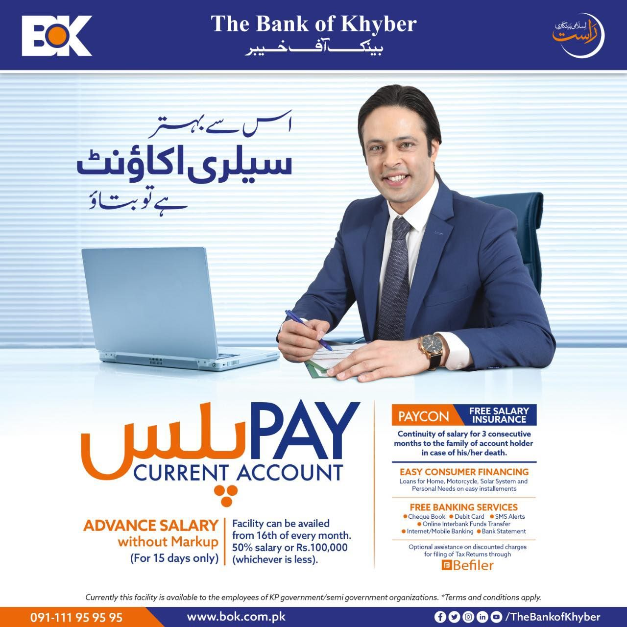 Bank of khyber pay plus salary account kpk employees in