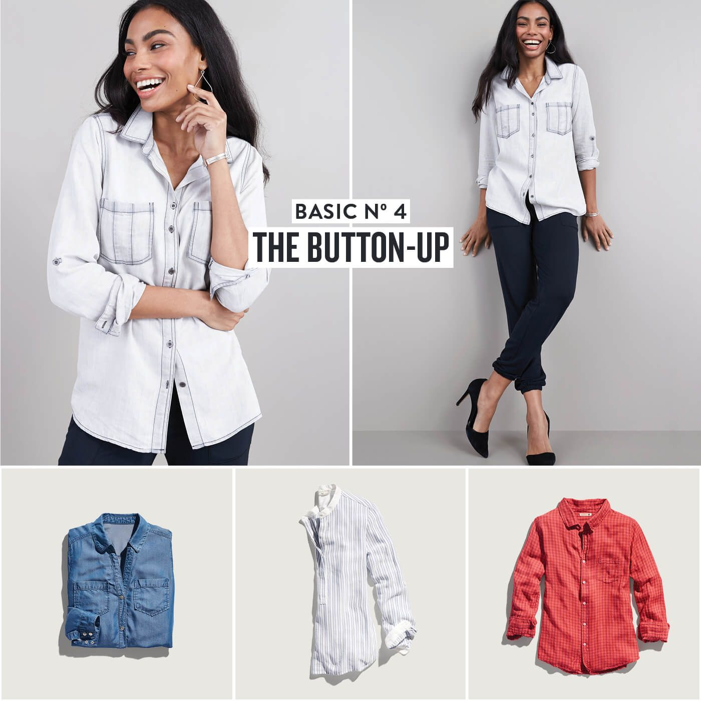 Fall In Love With Basics | Stitch Fix Style