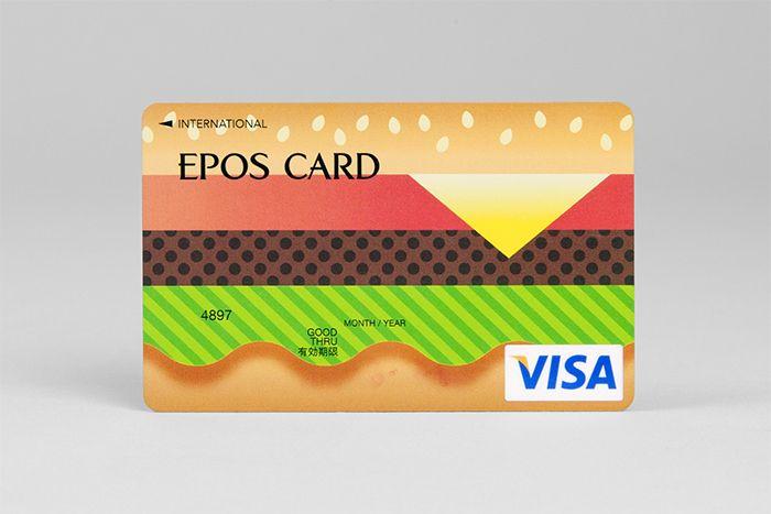 40 Creative And Beautiful Credit Card Designs Hongkiat Credit Card Design Debit Card Design Name Card Design