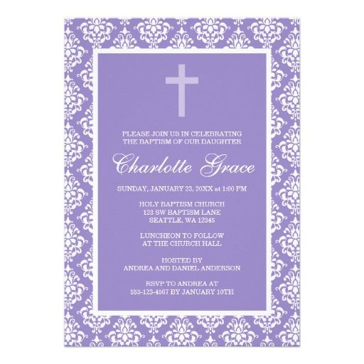 Purple Damask Cross Girl Baptism Christening Invitation