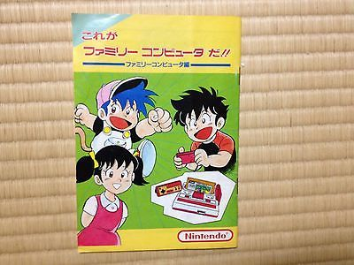 Famicom Manga How to Manual Japan NTSC-J Nintendo Family Computer