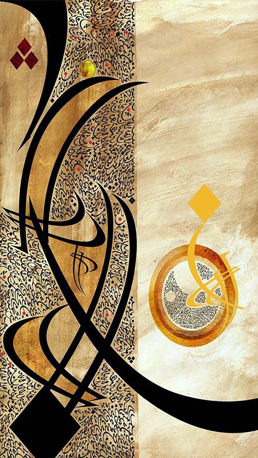 Kaligrafi Seni kaligrafi, Seni, Kaligrafi islam