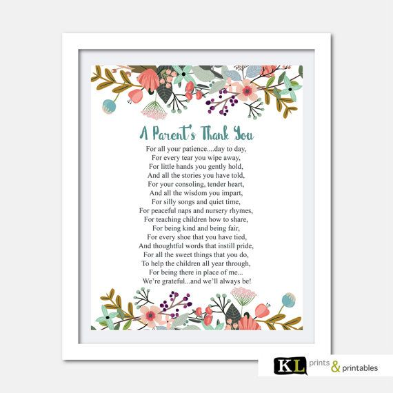 Teacher appreciation print - Printable Teacher Gift - Childcare - copy certificate of appreciation for teachers