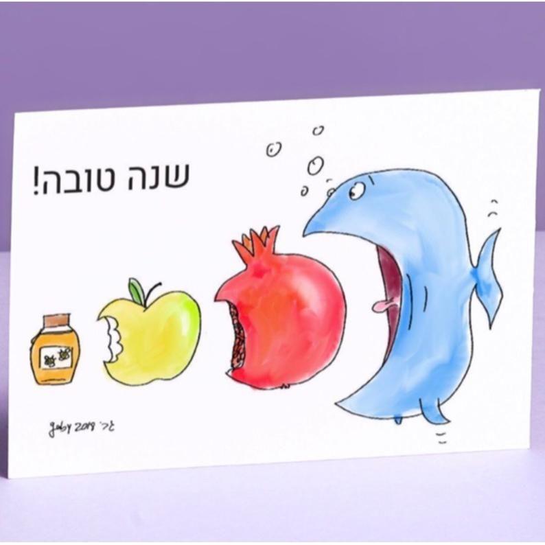 Shana Tova Cards Happy New Year For The Jewish New Year Rosh Etsy In 2020 Rosh Hashanah Cards Rosh Hashana Cards Rosh Hashanah Crafts