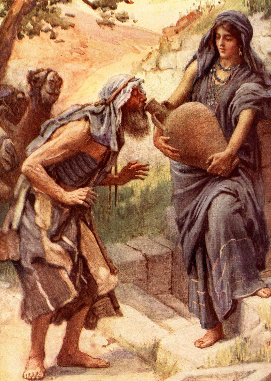 боялись стоять библейский персонаж картинки если