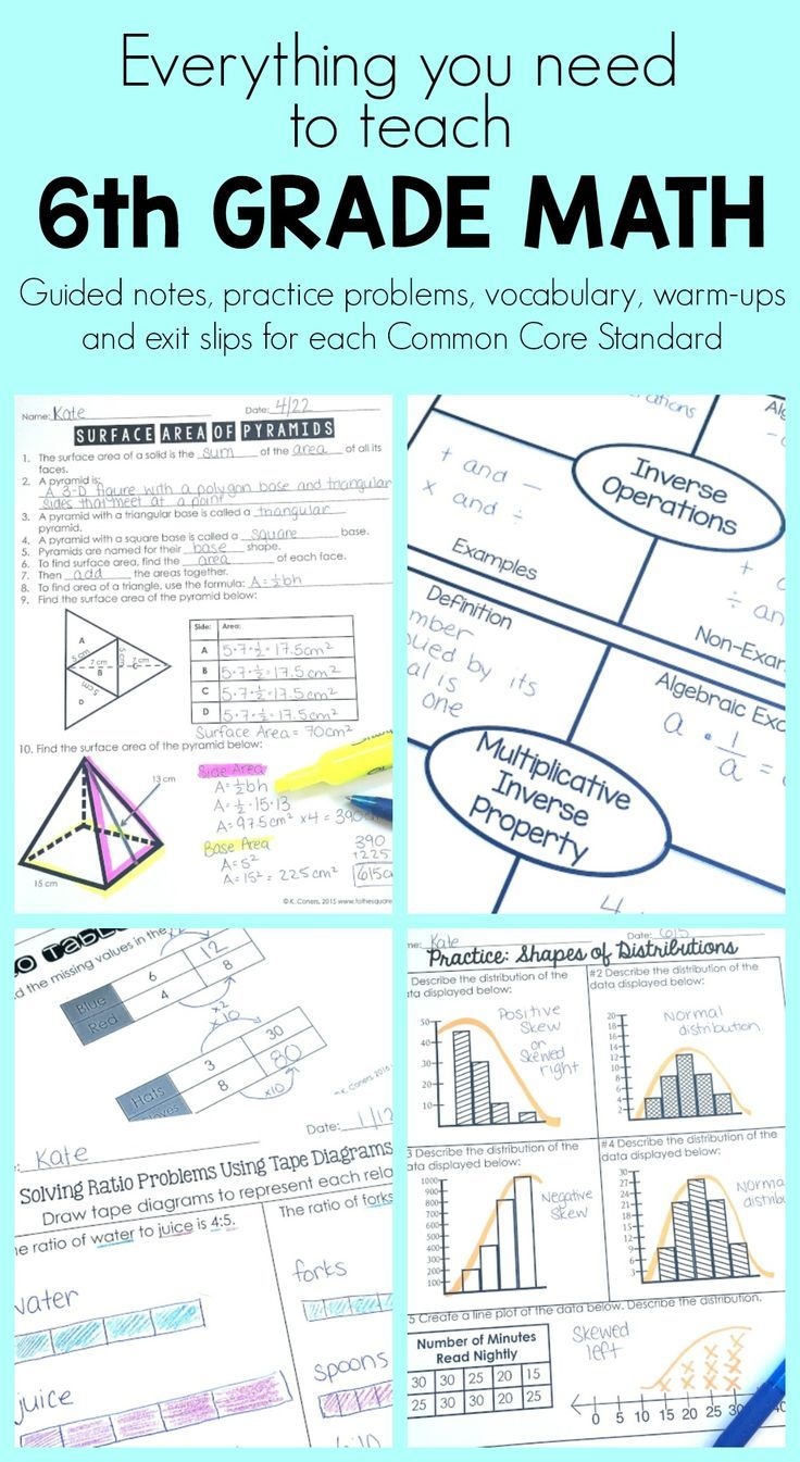 6th Grade Math Guided Notes and Activities   Vocabulary practice ...