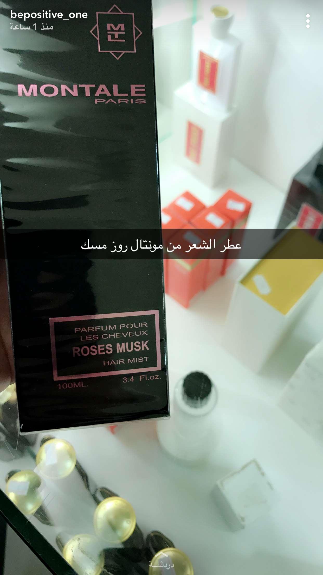 Pin By Abeer198637 On أزياء وأناقة Feminine Fragrance Perfumery Perfume