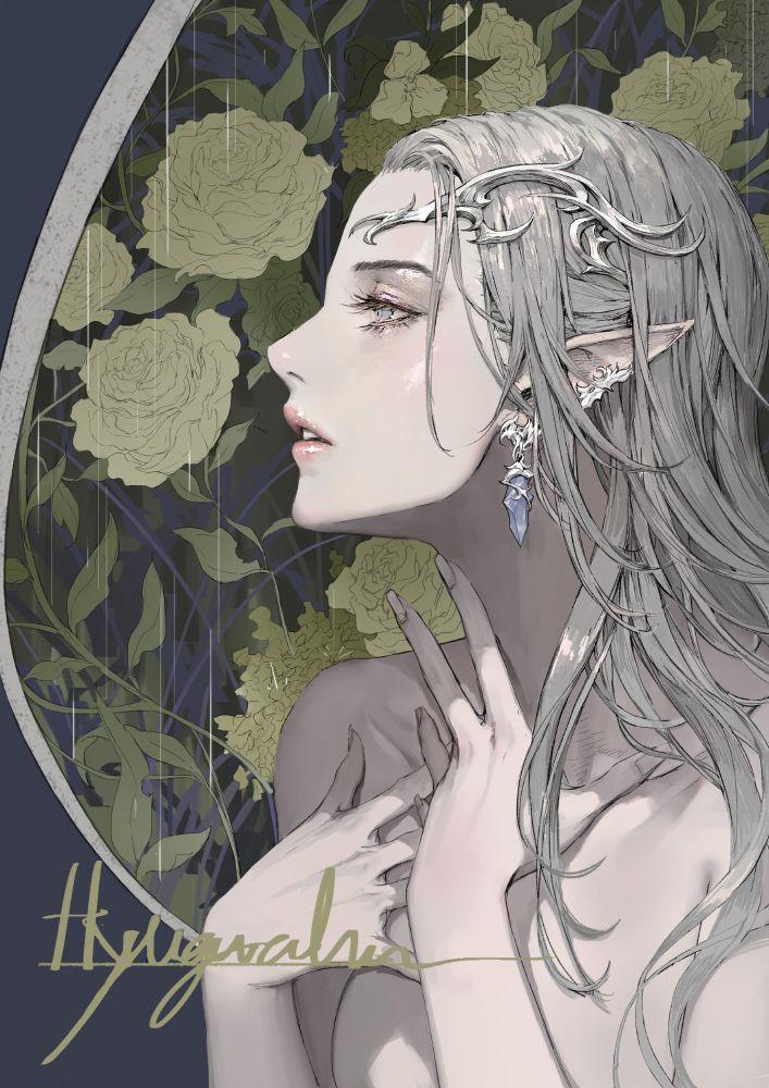 2018 drawing : 네이버 블로그