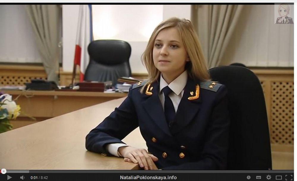 Kutana na Procecuter General wa Crimeas-Russia, Natalia