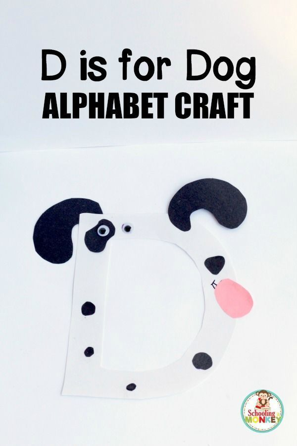 Kids Will Love Transforming The Letter D Into A Fun And Happy Dog With This