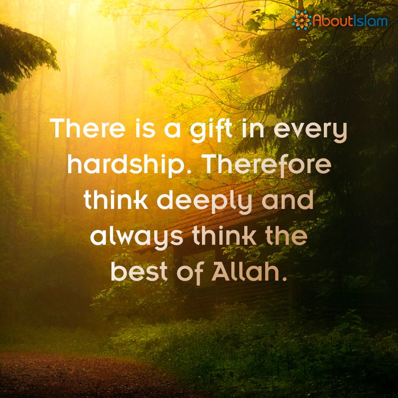 There Is A Gift In Every Hardship Islam Faith Islamic Quotes