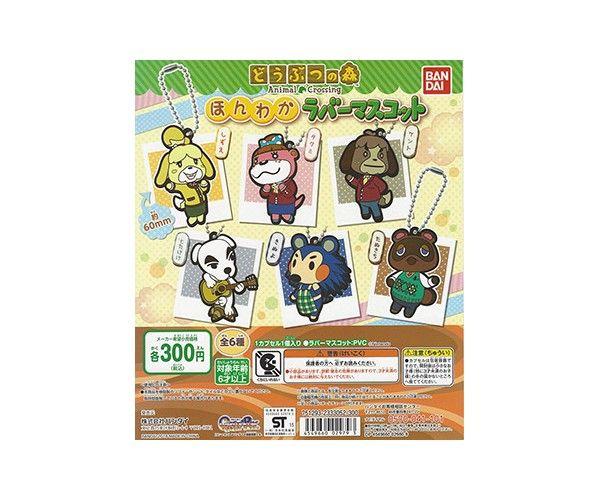 Animal Crossing Straps