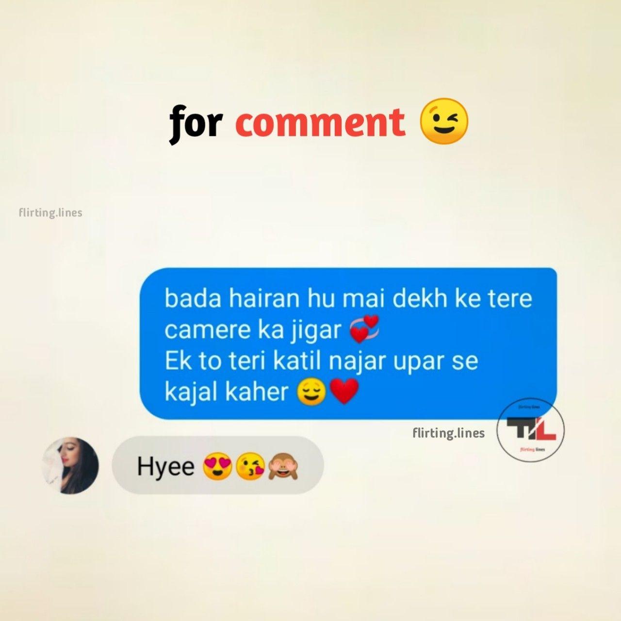 Romantic Line Happy Girl Quotes Fun Quotes Funny Simple Love Quotes