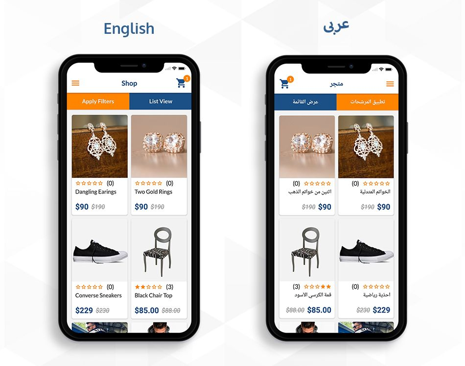 TradeBakerZ - Instant React Native Mobile App for