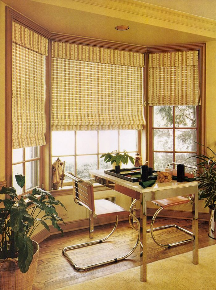 Interior Design and Architecture - BH & G 1983