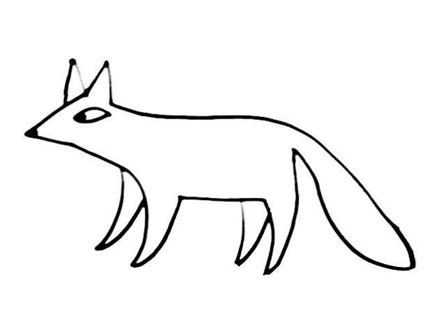 Suggestions Online Images Of Red Fox Coloring Pages Fox