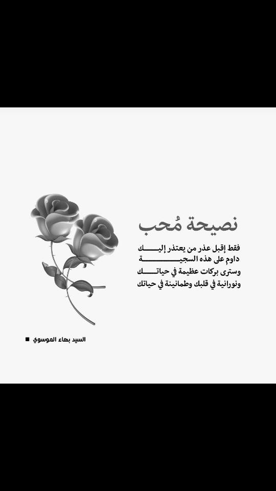 Pin By يام نصور أ مت On و في نص ف ألجح يم ه نال ك ملأك Calligraphy Arabic Calligraphy Art