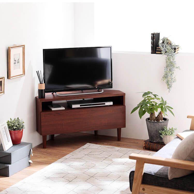 コーナーテレビ台 三角 木製 送料込 1人暮らし コンパクト 家具lowya 安くてそこそこオサレ リビング リビングボード テレビ台 コーナー