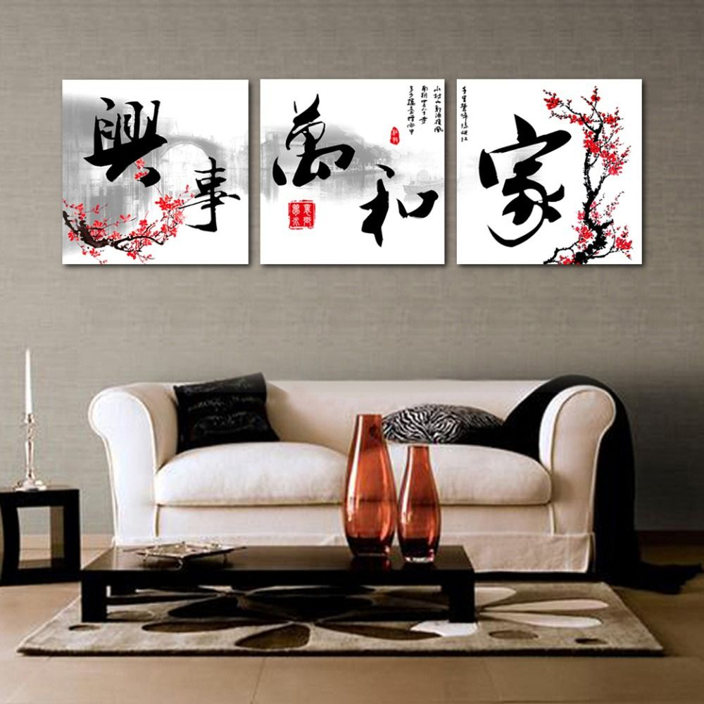 Chinese calligraphy wall art google search asian office chinese calligraphy wall art google search amipublicfo Images