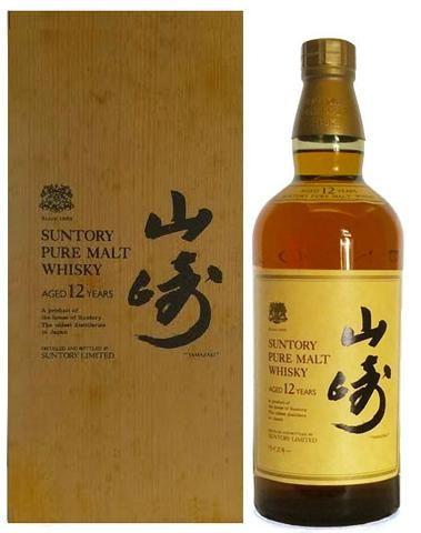 All Japanese Distilleries Japanese Whisky Whisky Distillery