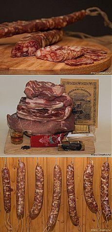 Сыровяленая колбаса по-домашнему   Домашние колбасы   Постила