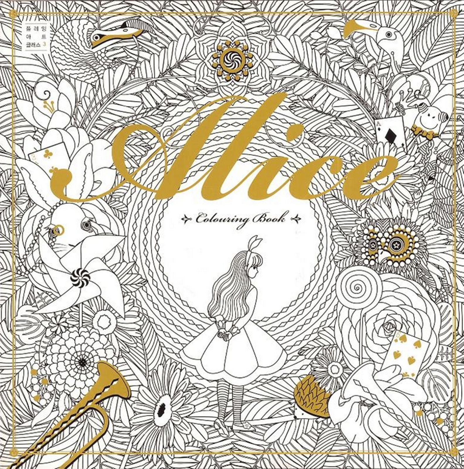 Adult coloring books ebay - Alice In Wonderland Coloring Book Art Therapy Anti Stress Fantasy Art Painting Ebay