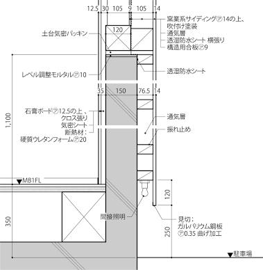 基礎 外壁 納まり の画像検索結果 施工図 詳細図面 インテリアデザインのスケッチ