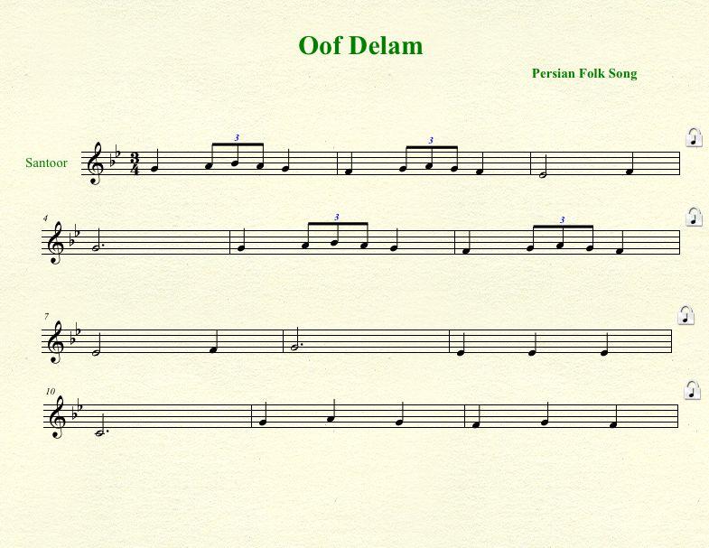 Persian Folk Song: Oof Delam | Fall Harvest Songs | Harvest