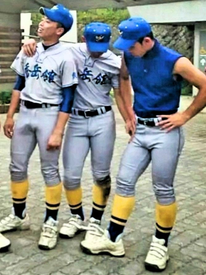 高校野球 ゲイ 筋肉