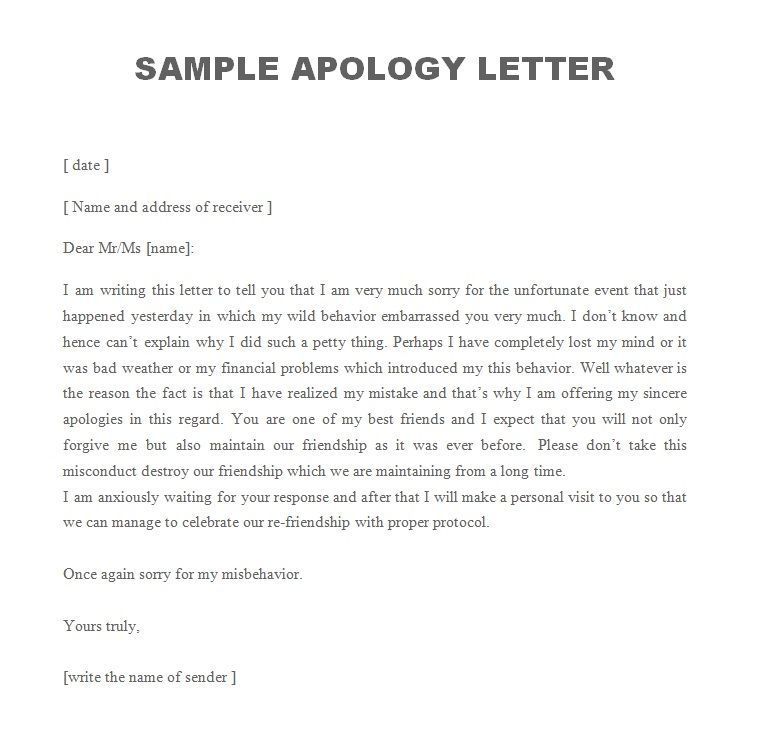 Organization Apology Letter Archives Free Sle Letters Lettering Invitation Letter For Event Letter Templates Free