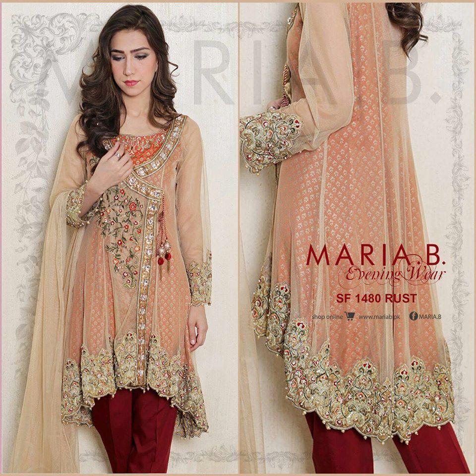 Latest trendy pakistani party wear dresses 2017 18 pk for Pakistani designer wedding dresses 2017