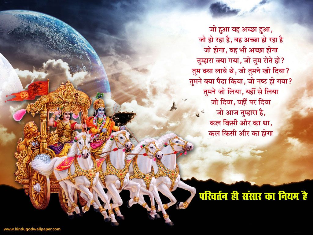 Indian Wallpaper gallery, Lord krishna wallpapers, Lord