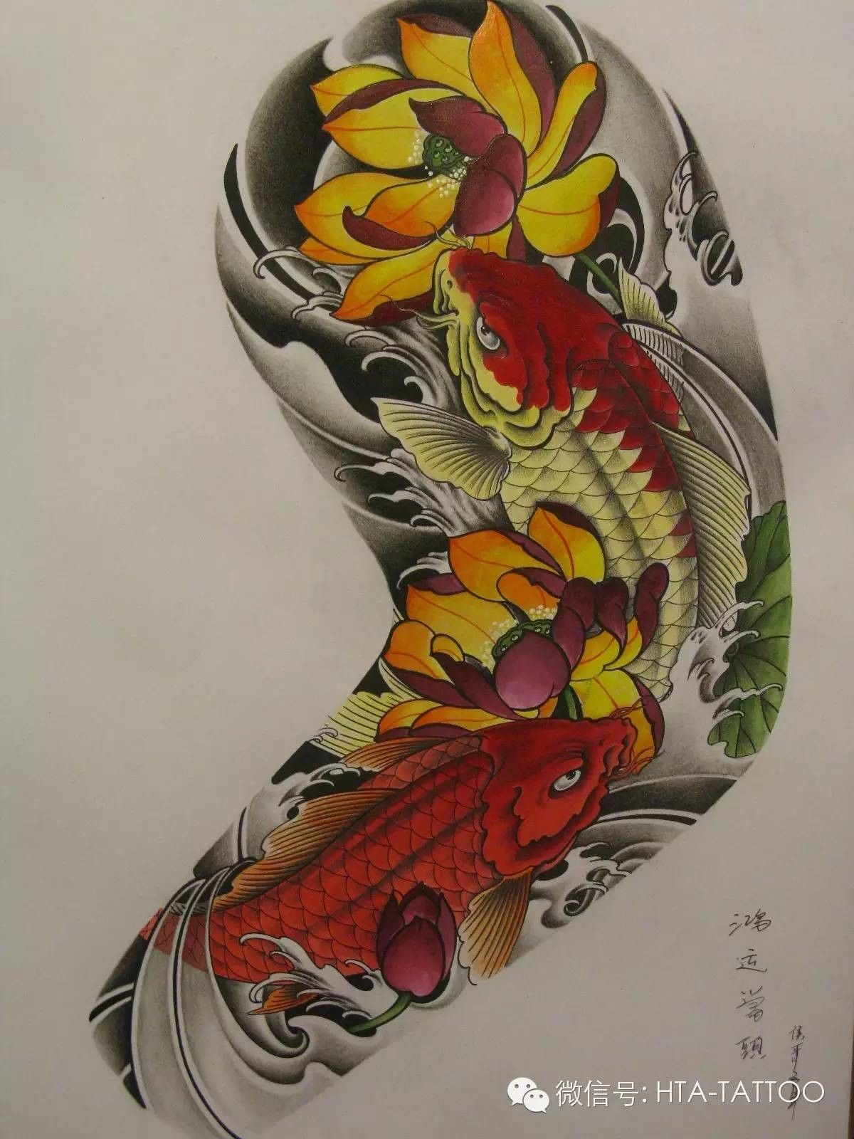 Pin by tao on traditional pinterest koi tattoo and tattoo koi fish tattoo fish tattoos koi dragon tattoo lotus tattoo arm tattoo flower tattoos tatoos japanese sleeve tattoos japanese tattoo designs izmirmasajfo Images
