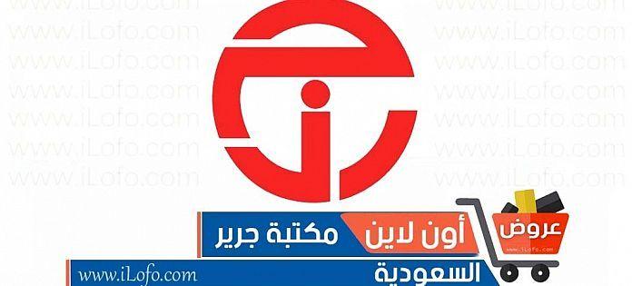 كتالوج جرير السعودية أغسطس سبتمبر 2017 عروض العودة للمدارس Allianz Logo Logos Allianz