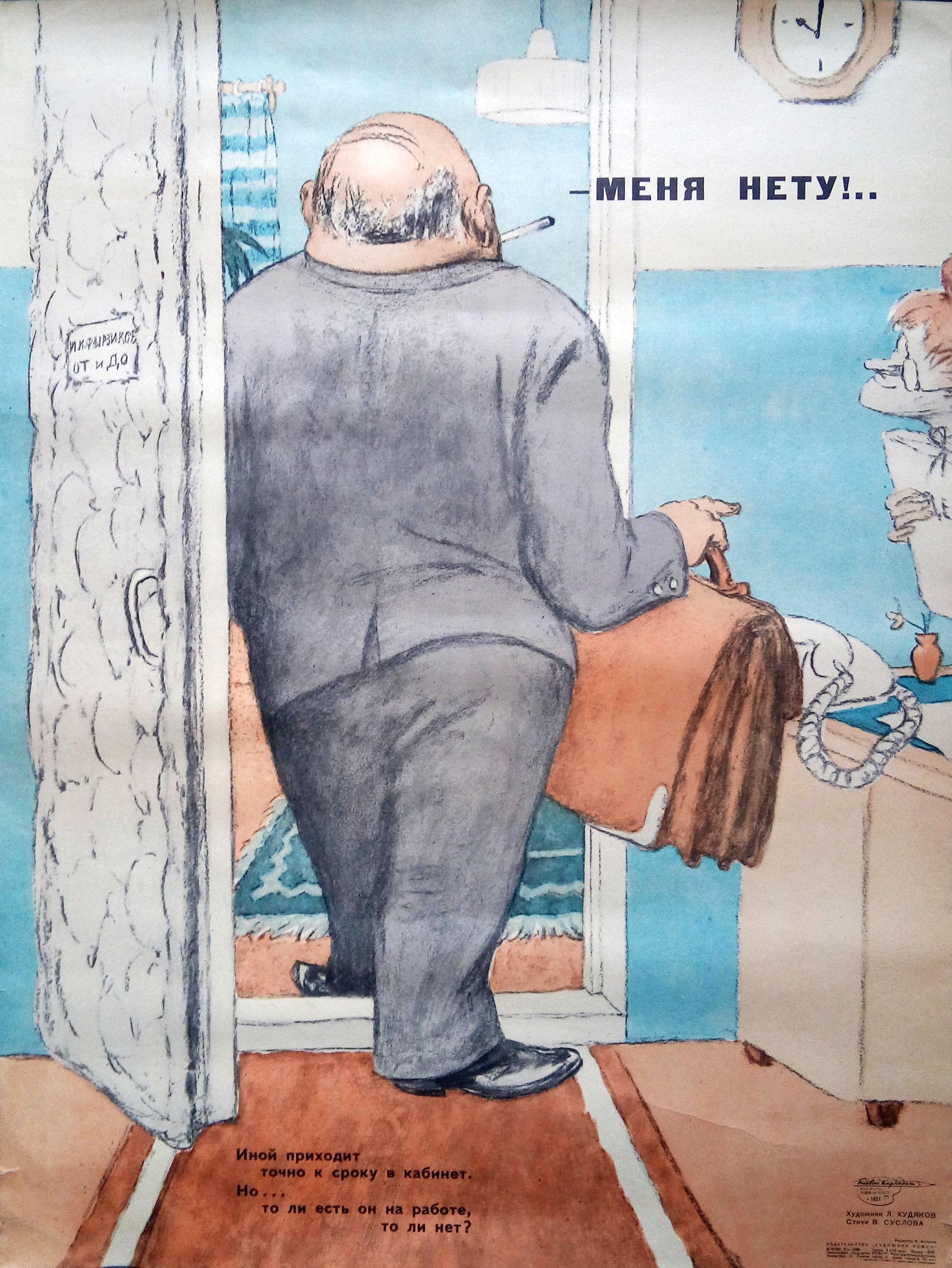 Art K Khudyakov 1969 42 X 56 Cm Sketches Vintage Soviet Art