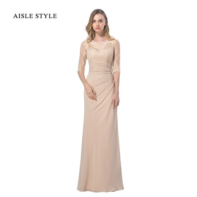 Bridesmaid dresses long champagne