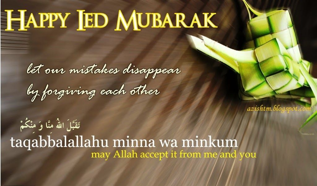 Pin On Happy Ied Mubarak