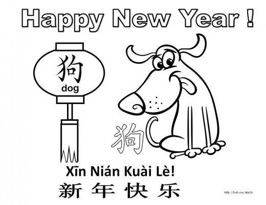 Printable Coloring Pages for Year of the Dog Kid Crafts for Chinese - new snow dogs coloring pages