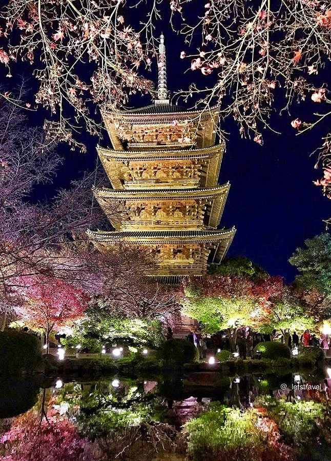 Toji Temple, Kyoto   📸_letstravel_/IG #kyoto #japan #travel