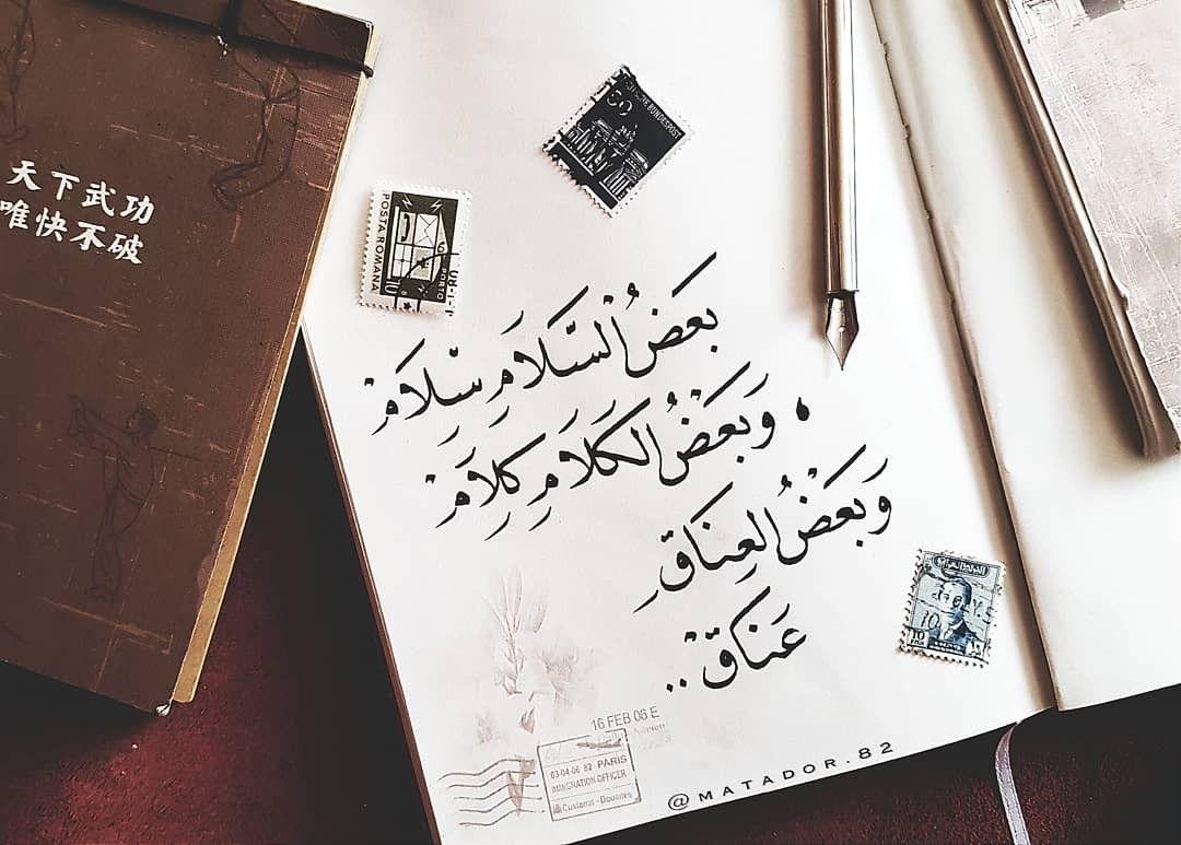 اعجاز اللغة العربية Calligraphy I Arabic Calligraphy
