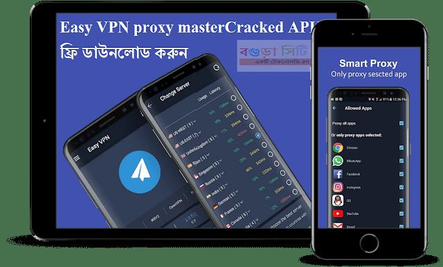 Easy VPN Free VPN proxy master super VPN Cracked APK ফ্রি