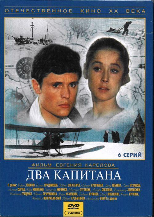 Александр збруев   русские актеры   pinterest   cinema.