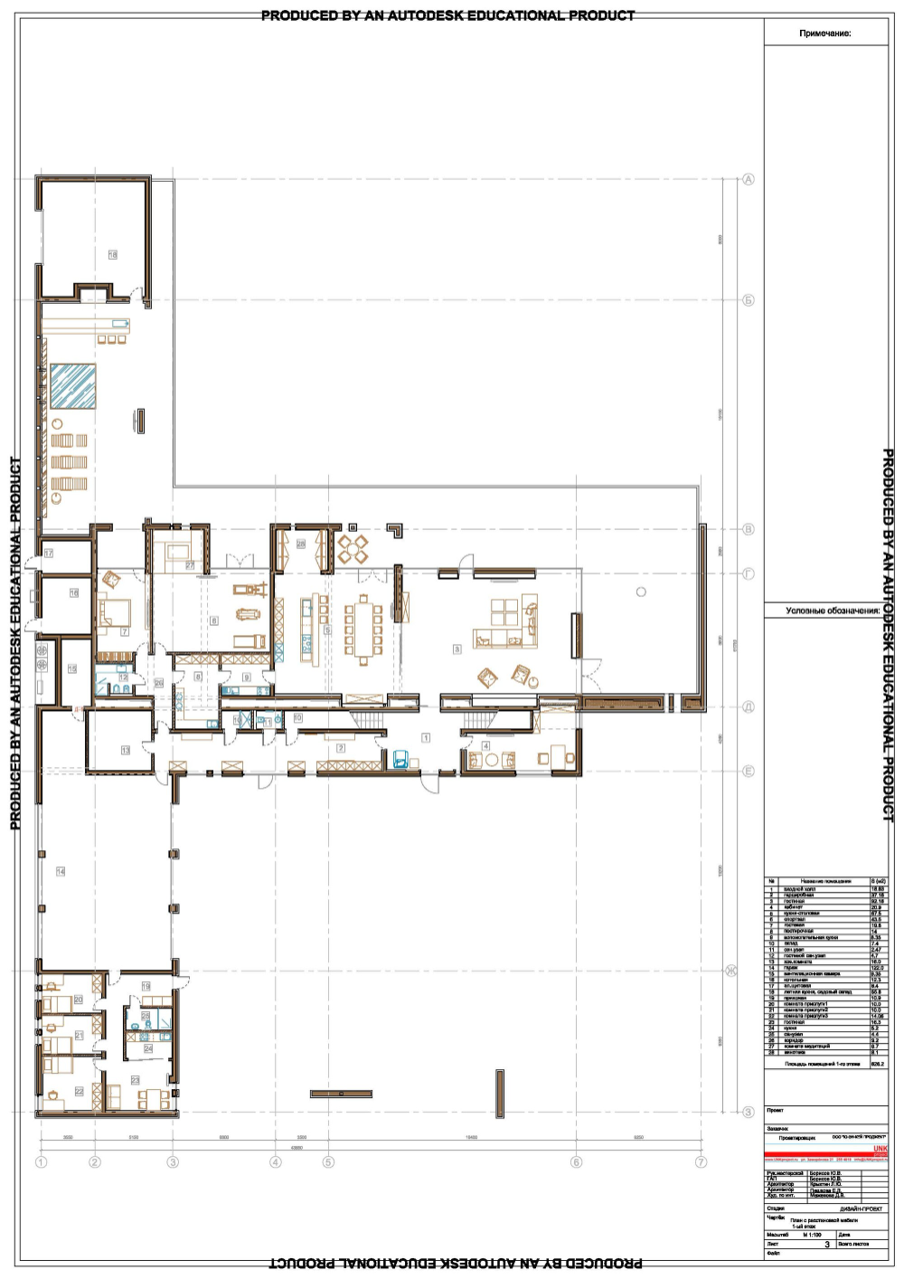 Gallery Of Zhukovka Xxi Unk Project Architects 32 In 2020 Architect Architecture Plan House Floor Plans