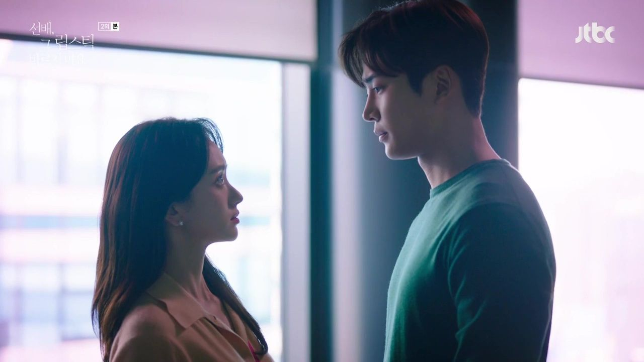 Review: Sunbae, Don't Put on That Lipstick: Episodes 1-2