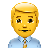 Man Office Worker on Apple iOS 11 3 | Christmas Cards | Man